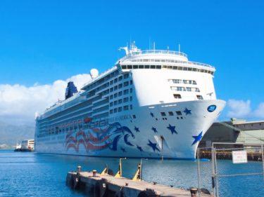 ハワイ4島を周遊するオススメのクルーズ船「プライド・オブ・アメリカ」①